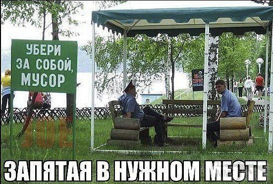 29897 - А в России чудеса!