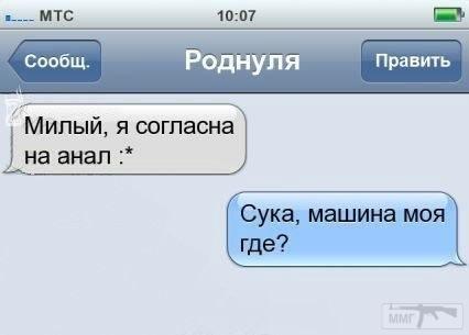 29898 - А в России чудеса!
