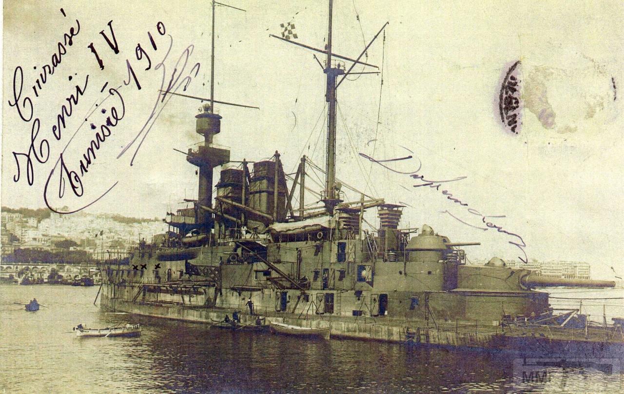 29900 - Французский флот