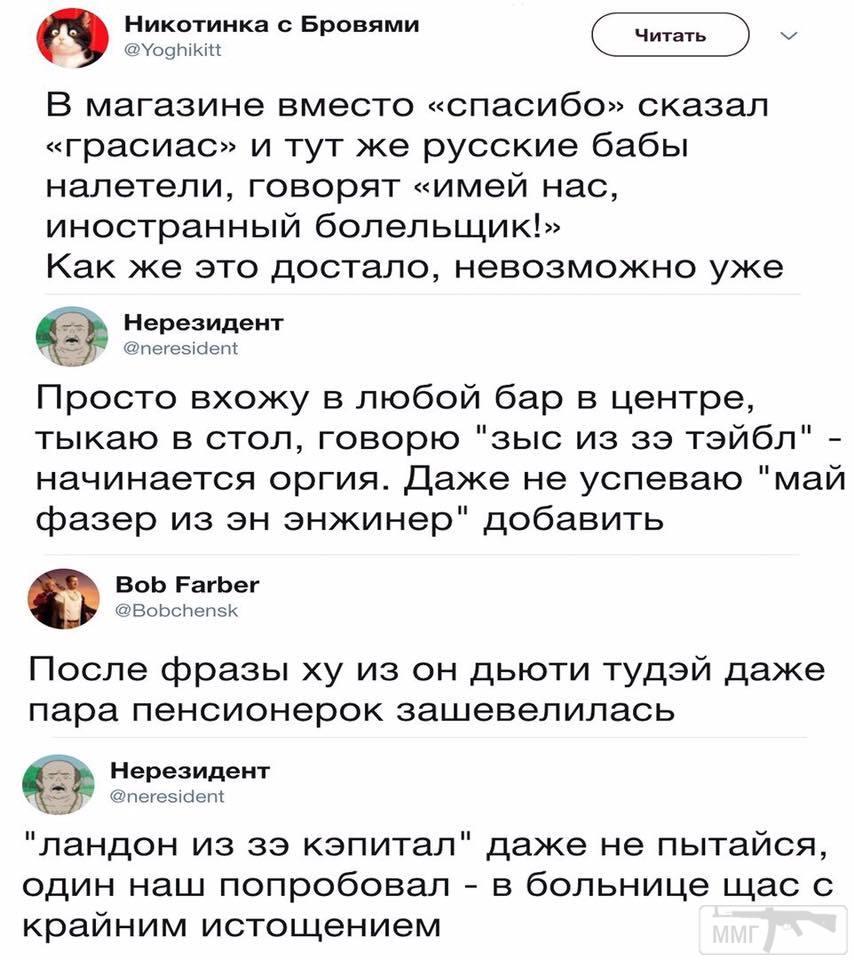 29914 - А в России чудеса!