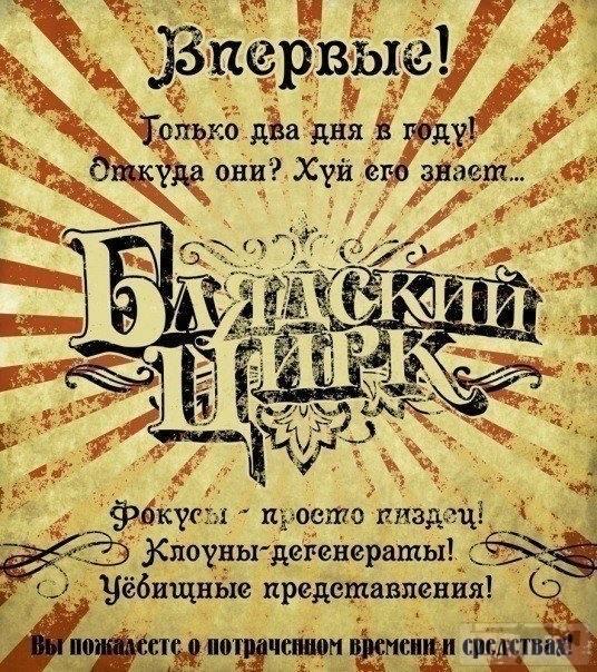 29950 - Оккупированная Украина в фотографиях (2014-...)