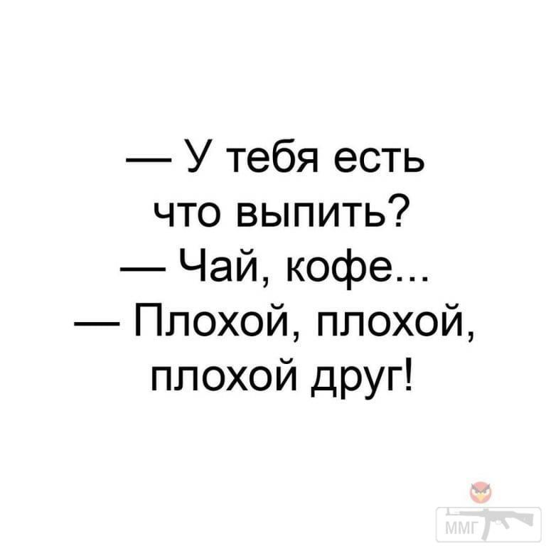 29951 - Пить или не пить? - пятничная алкогольная тема )))