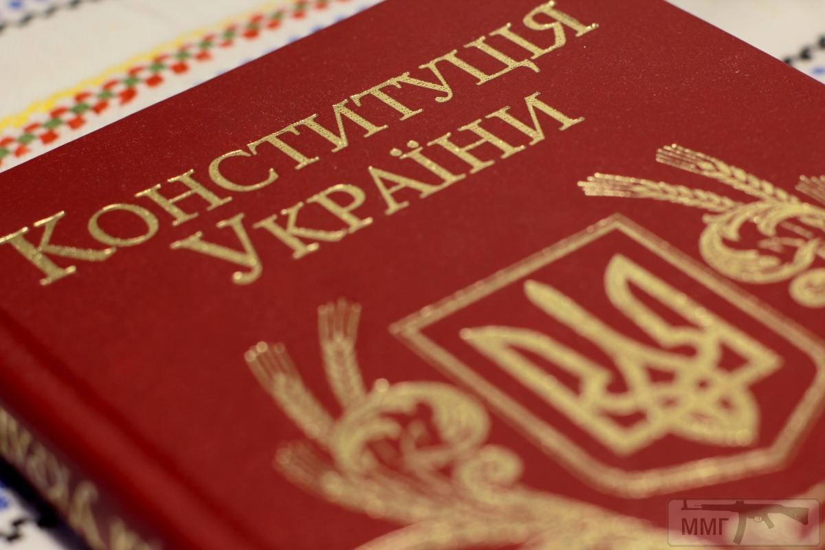 29977 - C Днем Конституции Украины!