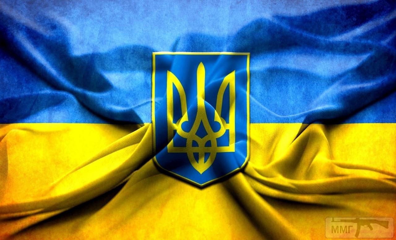 29978 - C Днем Конституции Украины!