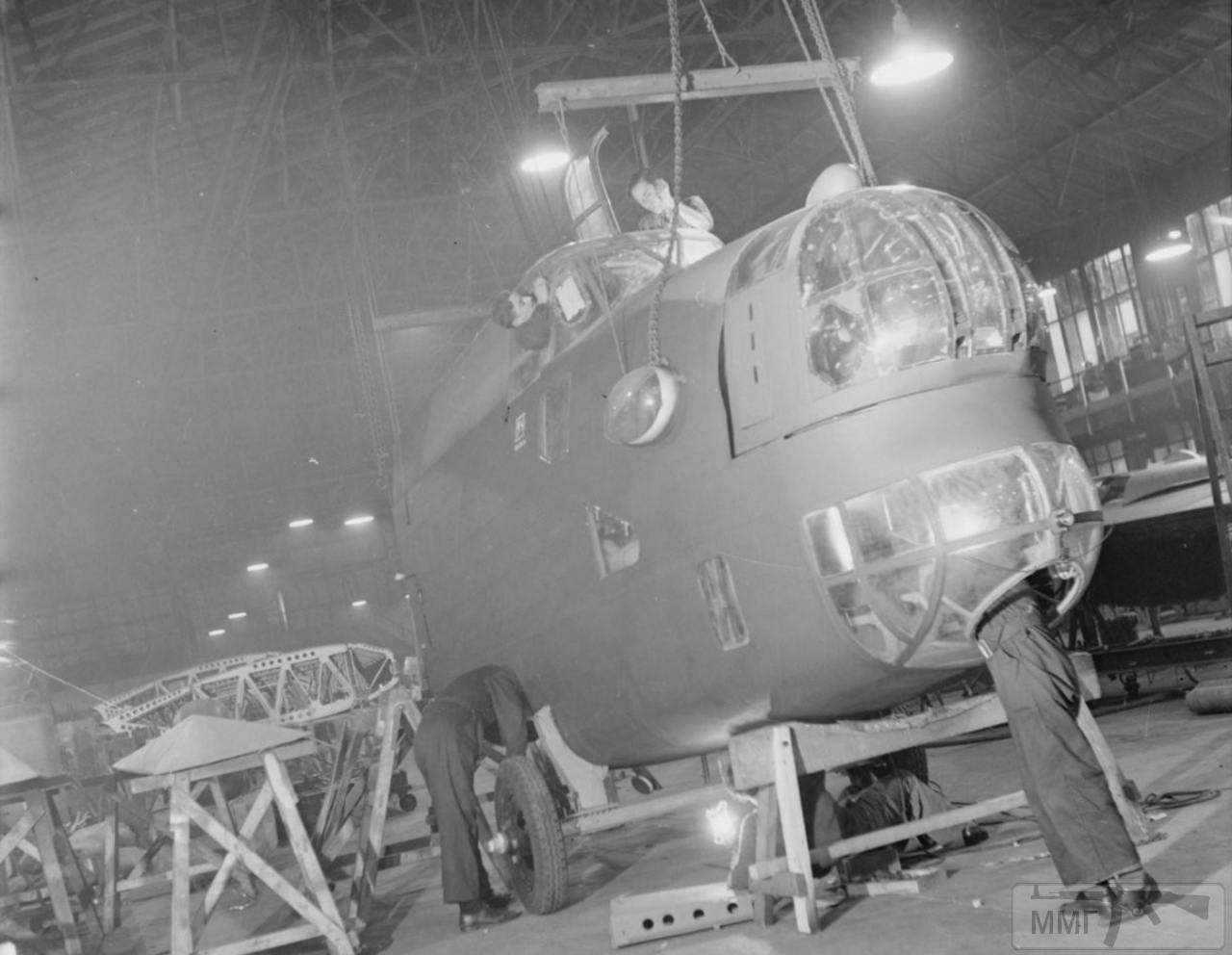 29981 - Стратегические бомбардировки Германии и Японии
