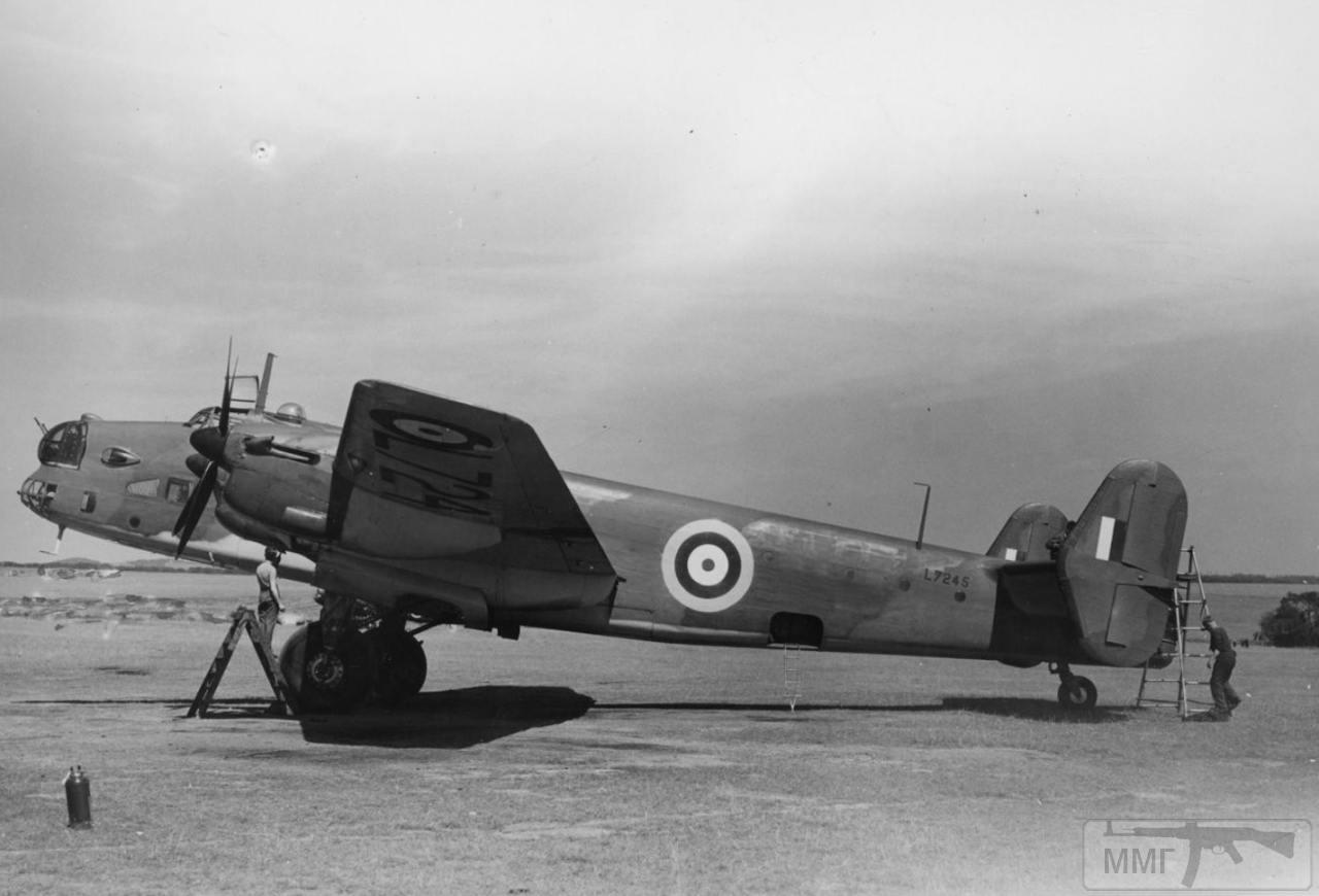 29984 - Стратегические бомбардировки Германии и Японии