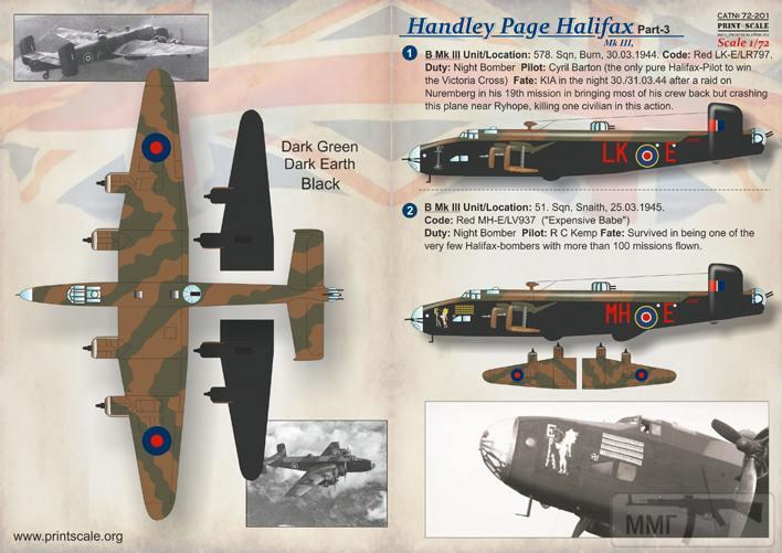 29989 - Стратегические бомбардировки Германии и Японии