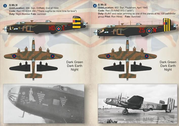 29991 - Стратегические бомбардировки Германии и Японии