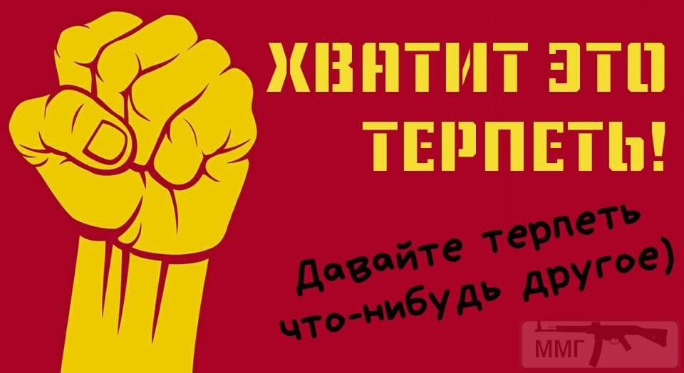 29994 - C Днем Конституции Украины!