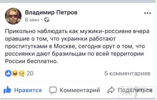 29998 - А в России чудеса!