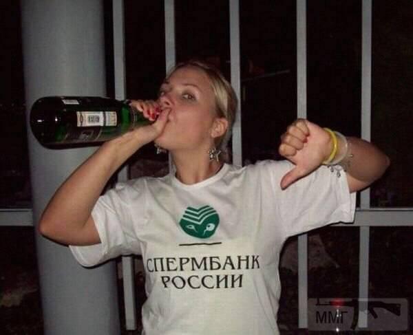 29999 - А в России чудеса!