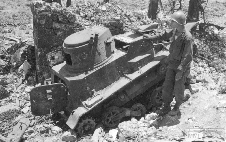 30005 - Военное фото 1941-1945 г.г. Тихий океан.