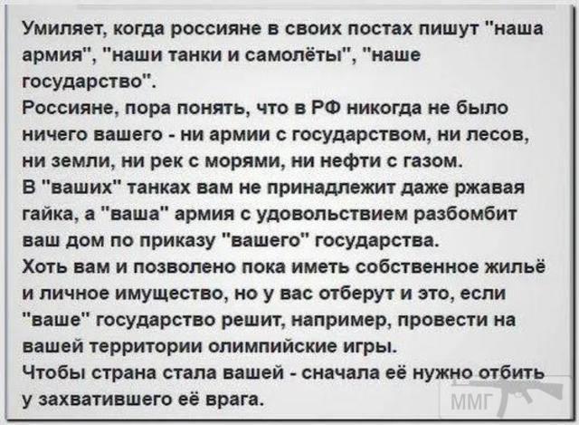 30026 - А в России чудеса!