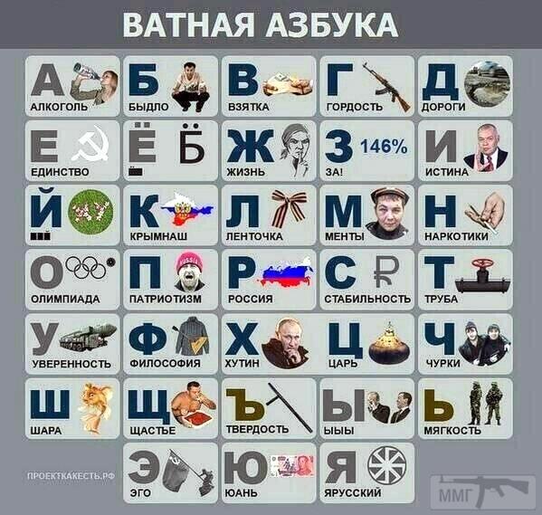 30027 - А в России чудеса!