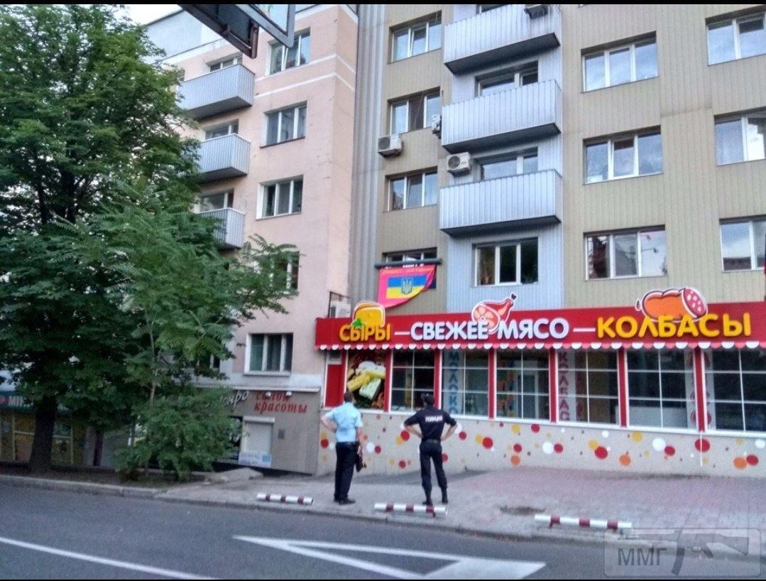 30034 - Оккупированная Украина в фотографиях (2014-...)
