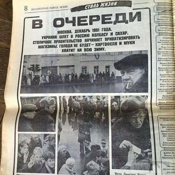 30044 - А в России чудеса!