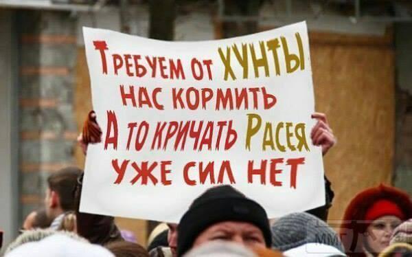 30045 - А в России чудеса!