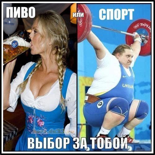 30055 - Пить или не пить? - пятничная алкогольная тема )))