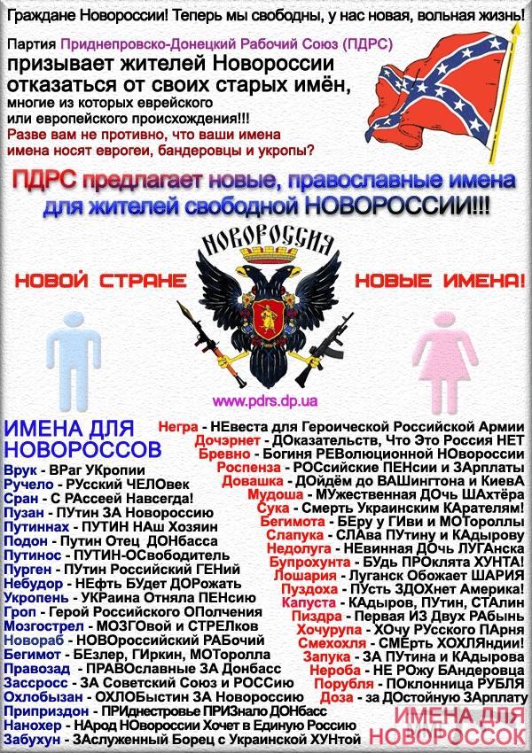 30079 - А в России чудеса!