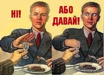 30084 - Пить или не пить? - пятничная алкогольная тема )))
