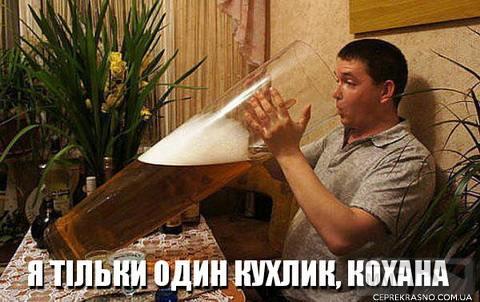 30085 - Пить или не пить? - пятничная алкогольная тема )))