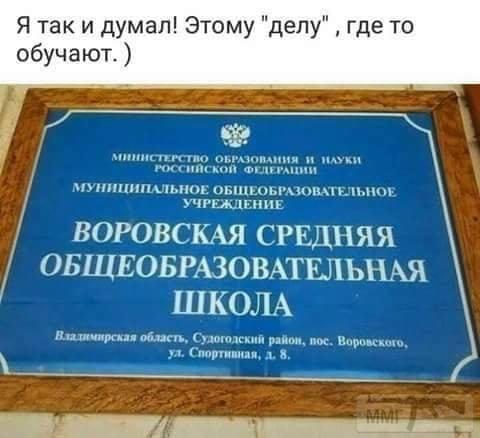 30097 - А в России чудеса!