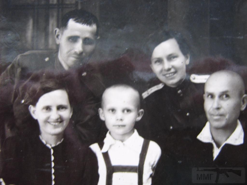 3010 - Семейный альбом