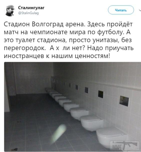 30100 - А в России чудеса!