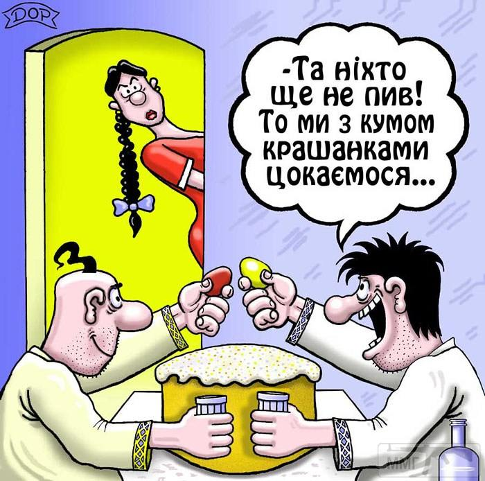 30129 - Пить или не пить? - пятничная алкогольная тема )))