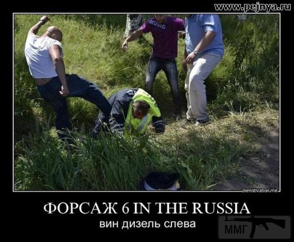 30134 - А в России чудеса!