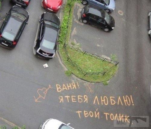 30154 - А в России чудеса!