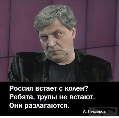 30160 - А в России чудеса!
