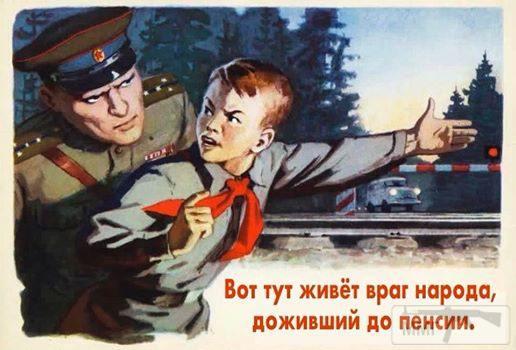 30165 - А в России чудеса!