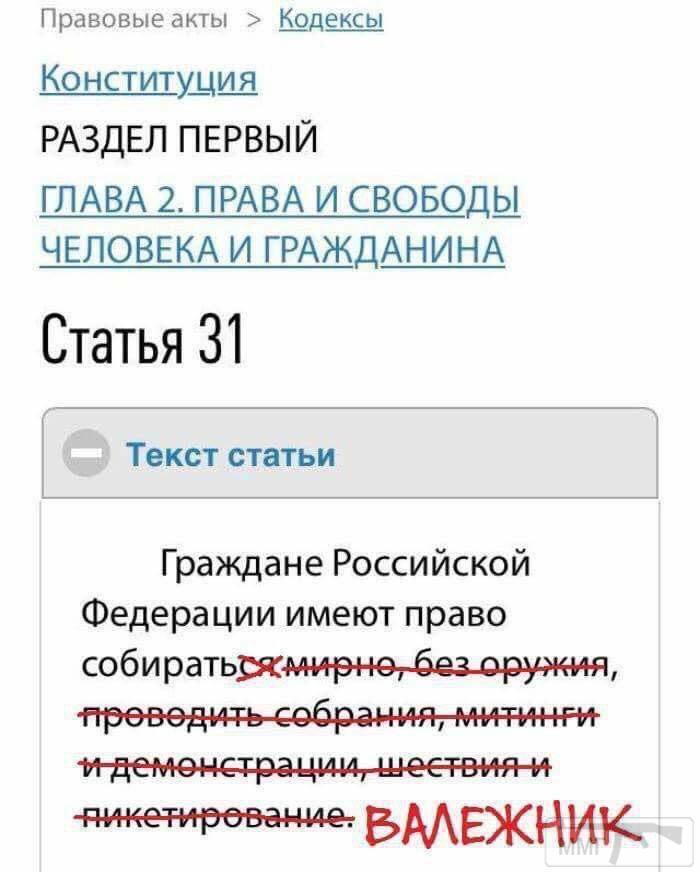 30181 - А в России чудеса!