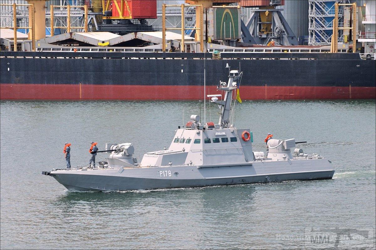 30194 - Военно-Морские Силы Вооруженных Сил Украины
