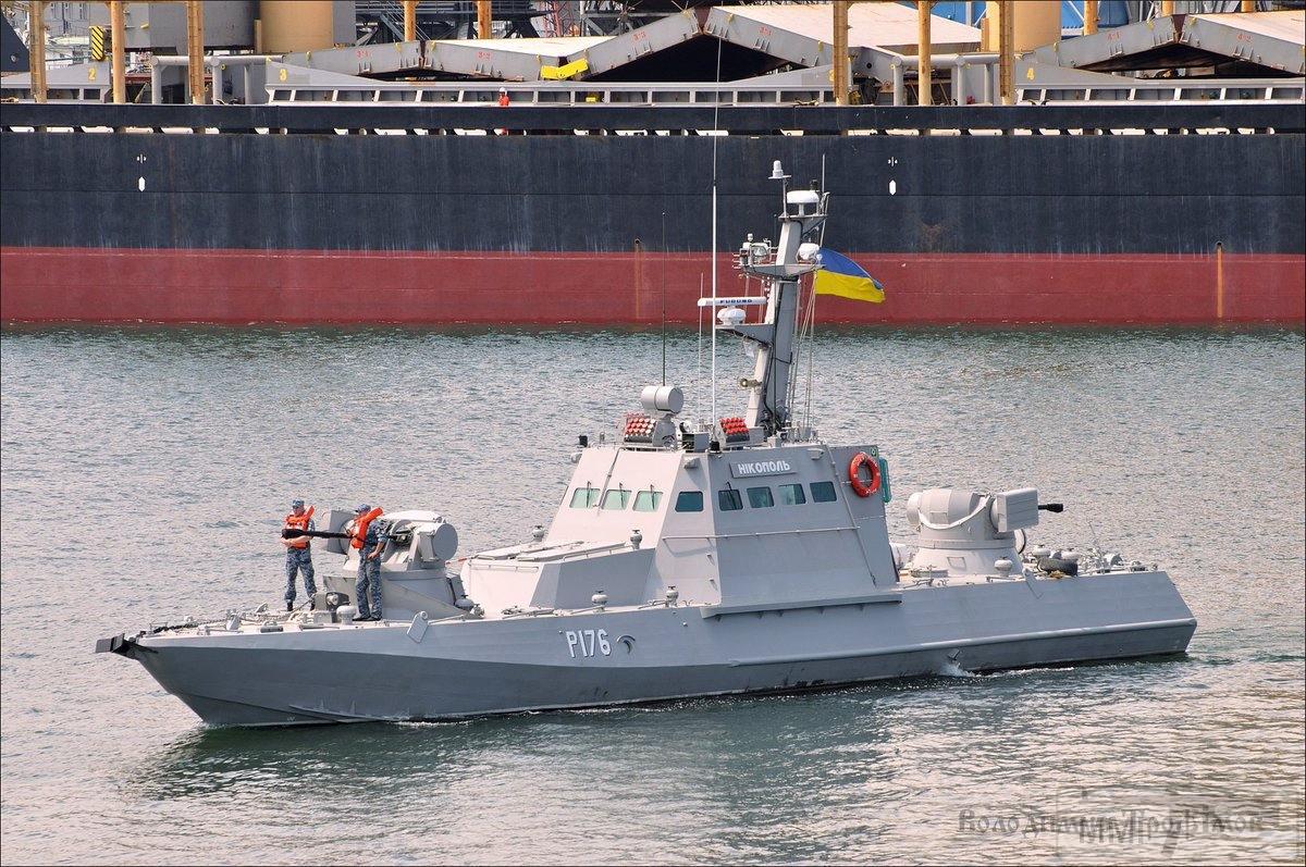 30195 - Военно-Морские Силы Вооруженных Сил Украины