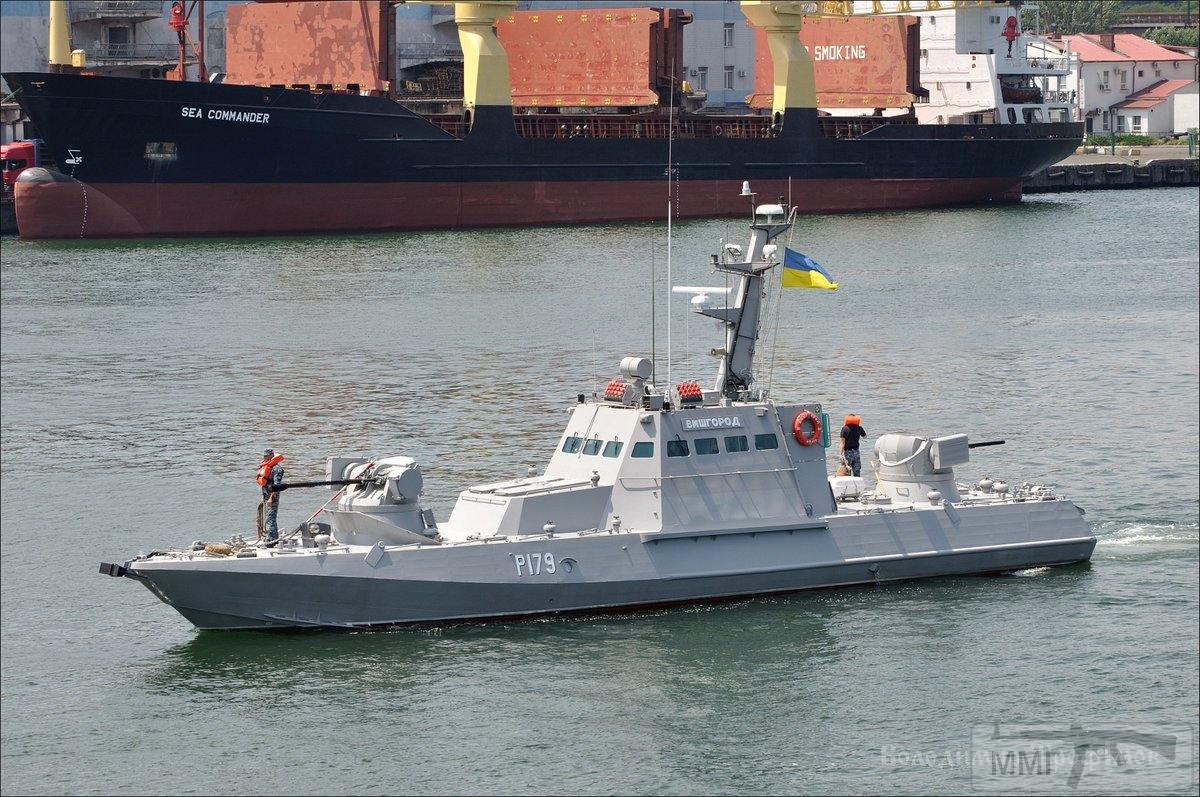 30196 - Военно-Морские Силы Вооруженных Сил Украины