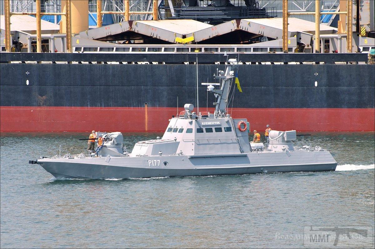 30197 - Военно-Морские Силы Вооруженных Сил Украины