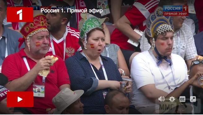 30198 - А в России чудеса!