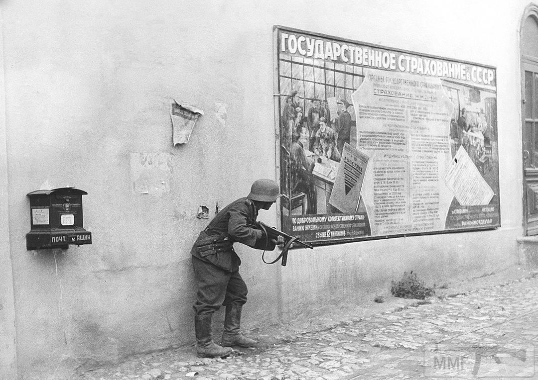 30201 - Лето 1941г,немецкие фото.