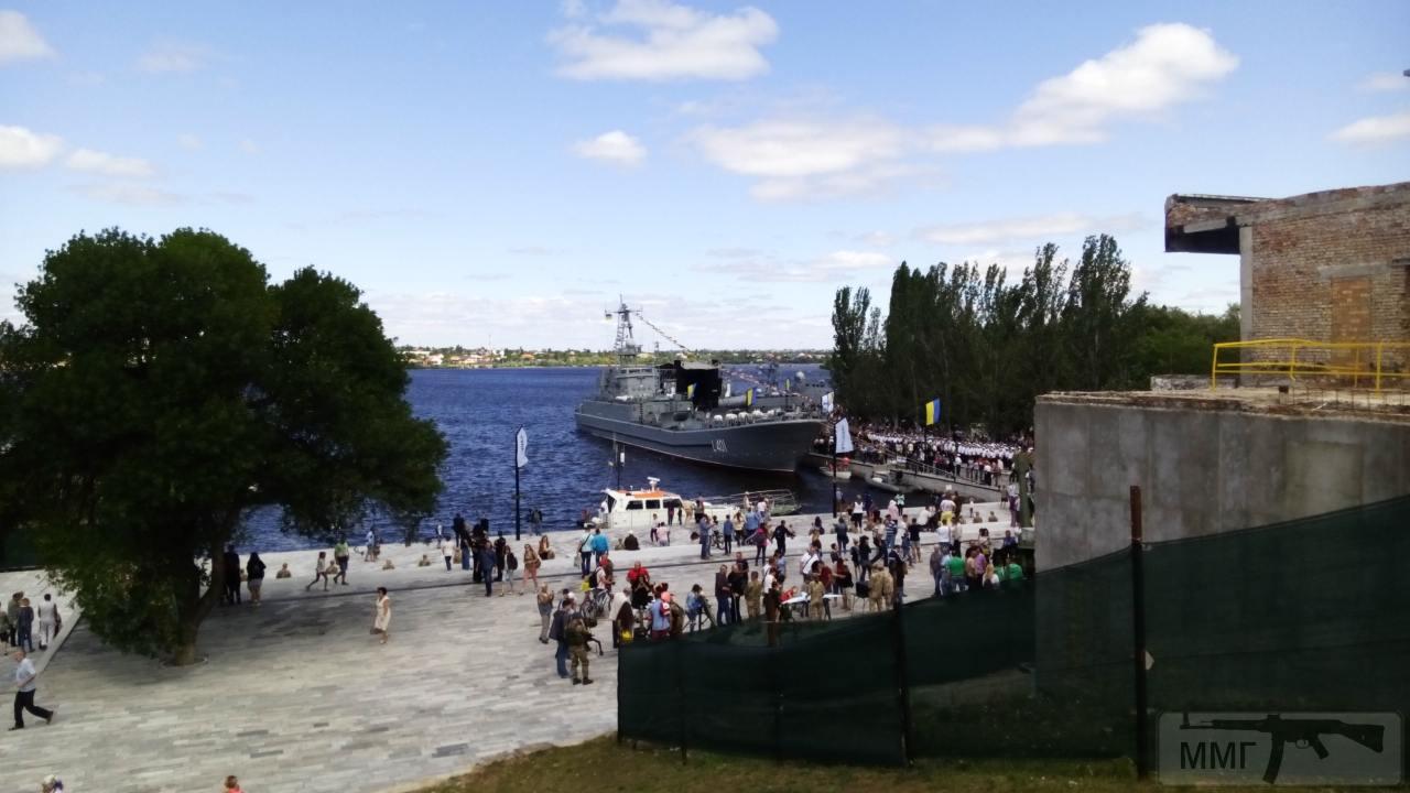 30207 - Военно-Морские Силы Вооруженных Сил Украины
