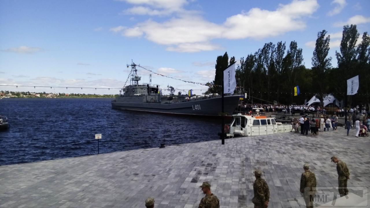 30208 - Военно-Морские Силы Вооруженных Сил Украины