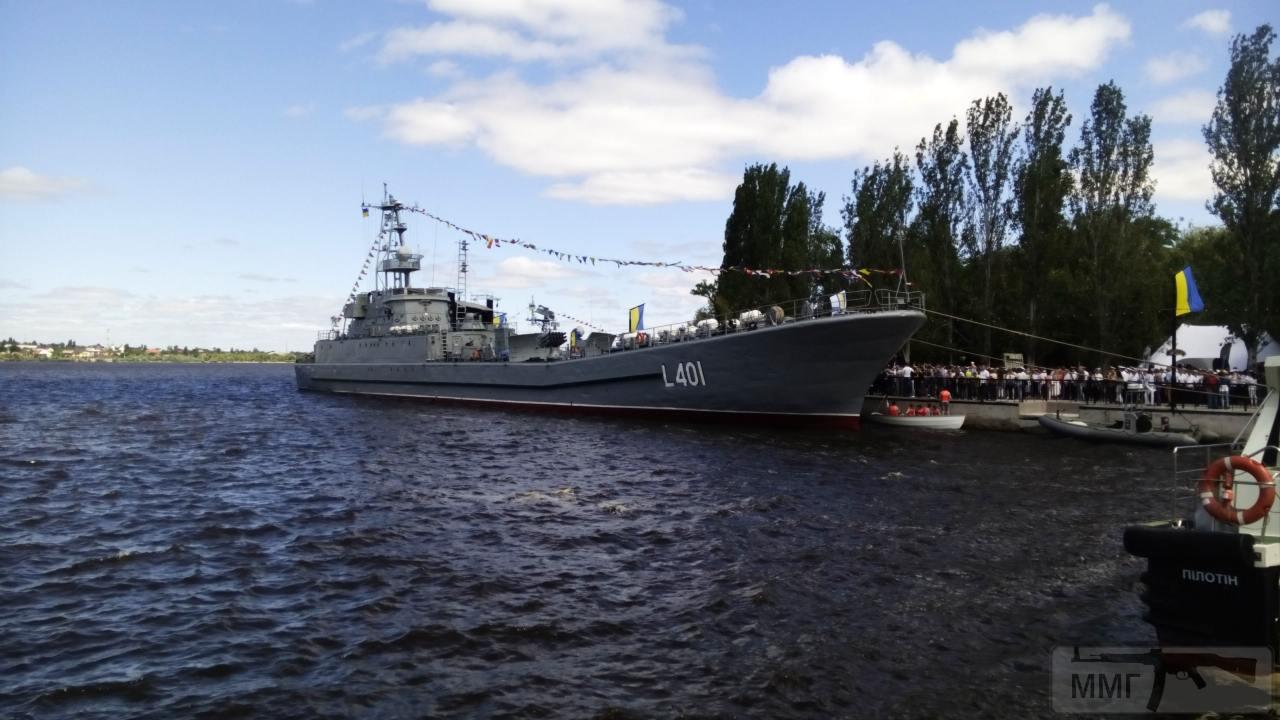 30209 - Военно-Морские Силы Вооруженных Сил Украины