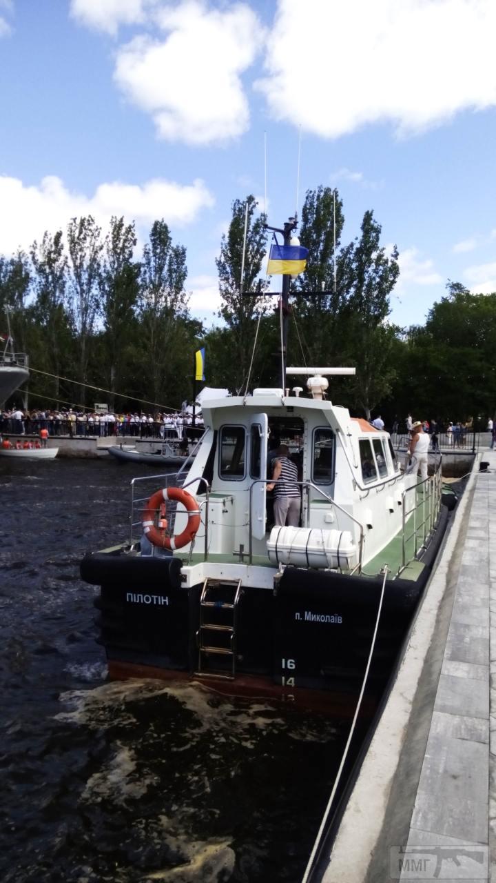 30212 - Военно-Морские Силы Вооруженных Сил Украины