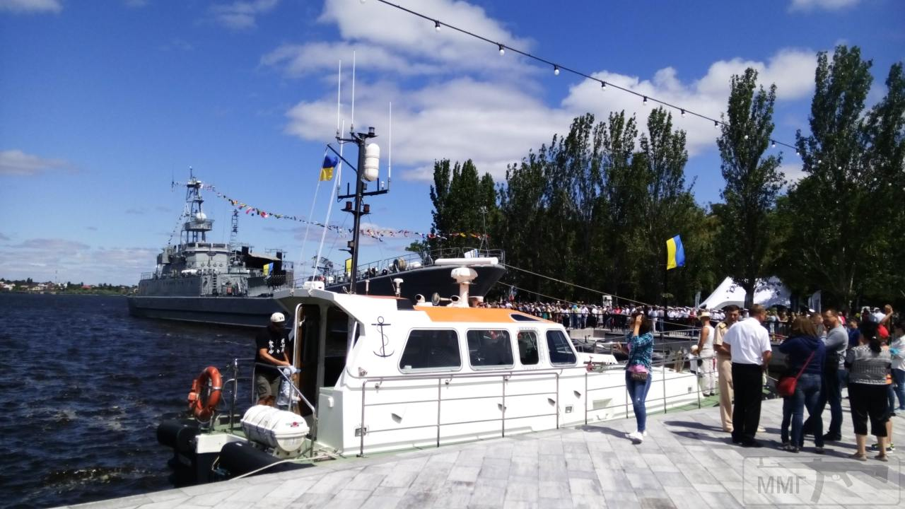 30215 - Военно-Морские Силы Вооруженных Сил Украины