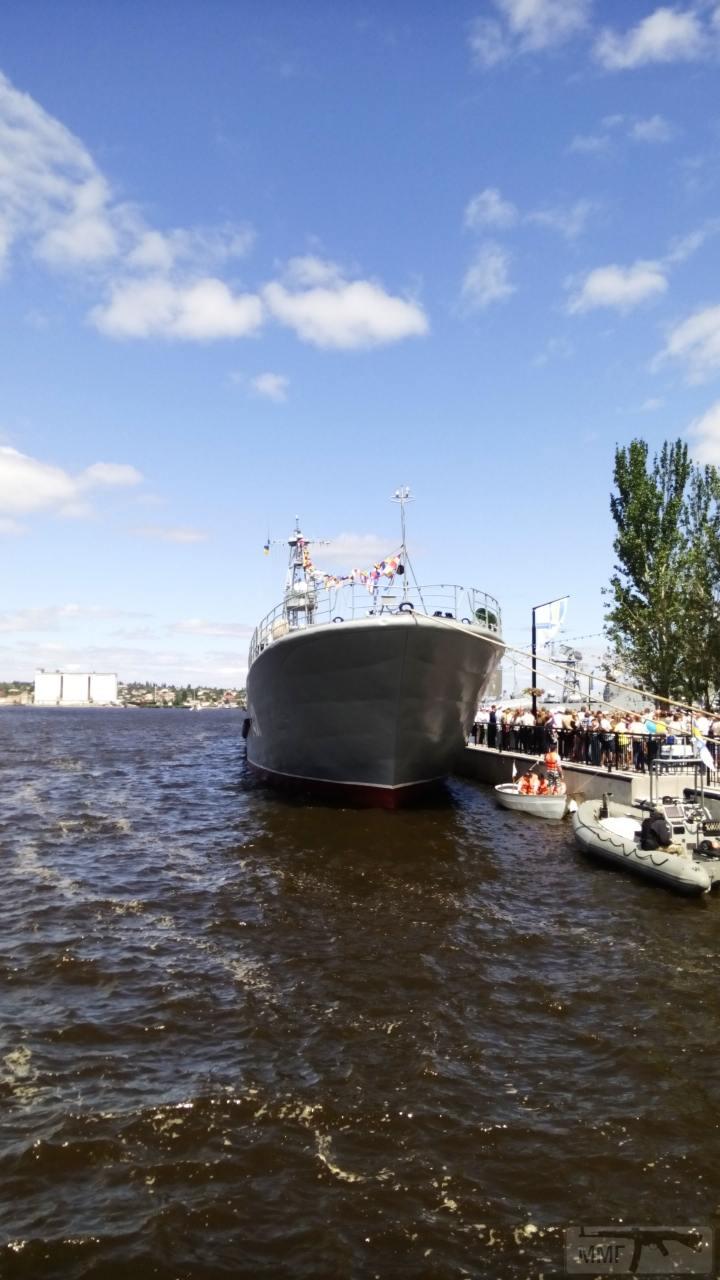 30218 - Военно-Морские Силы Вооруженных Сил Украины