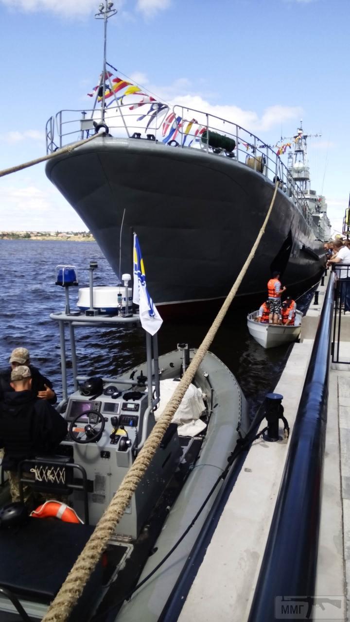 30222 - Военно-Морские Силы Вооруженных Сил Украины