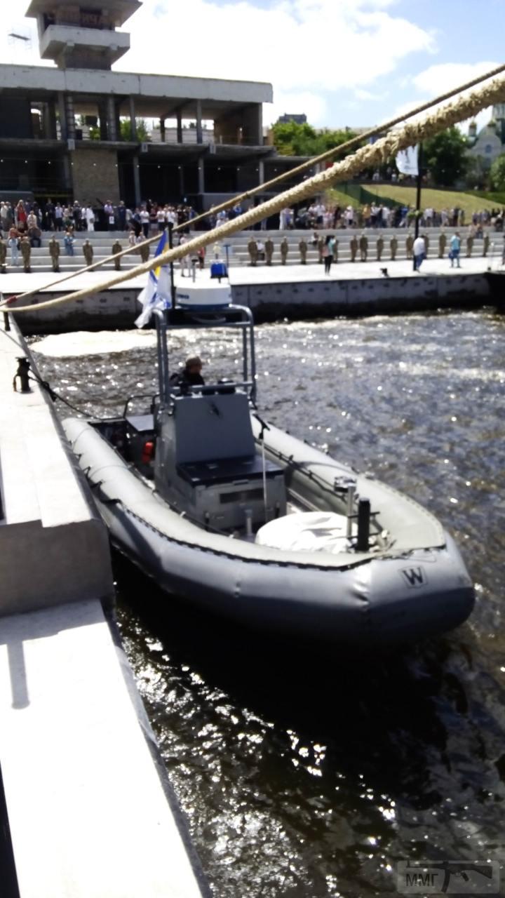 30223 - Военно-Морские Силы Вооруженных Сил Украины