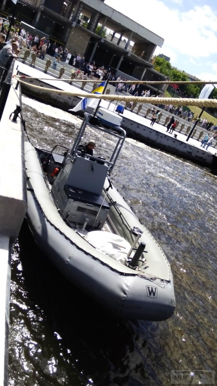 30224 - Военно-Морские Силы Вооруженных Сил Украины