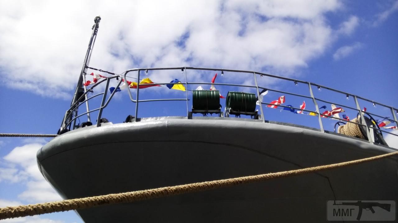 30226 - Военно-Морские Силы Вооруженных Сил Украины